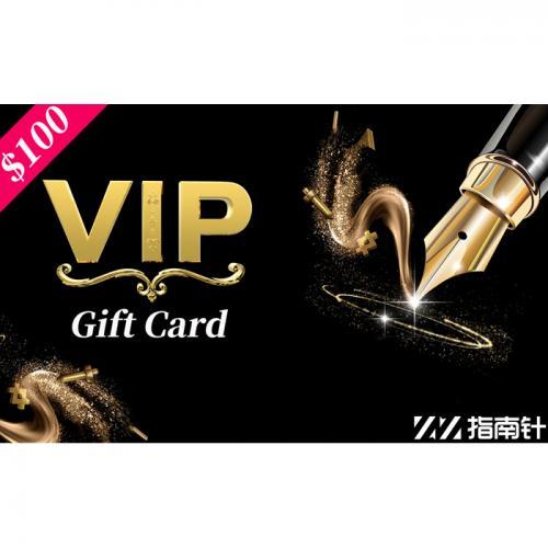 ZNZ VIP Prepaid Digital Gift Card $100 NZD 会员预付充值礼品卡,客服人工对账充值,全平台商品免交易手续费!